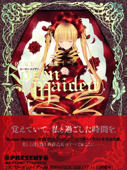 PEACH-PIT Rozen Maiden Illustrations