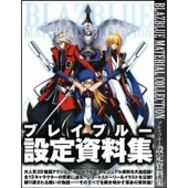 BlazBlue Material Collection