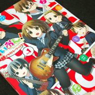 K-ON! Super Illustrations Vol. 1 preview