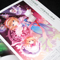 Touhou Project Tribute Arts 2 preview
