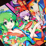 Ideolo's Carnival Fantasy Touhou Book preview