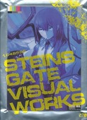 STEINS;GATE VISUAL WORKS