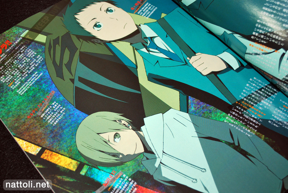 Durarara!! in Animage  Photo