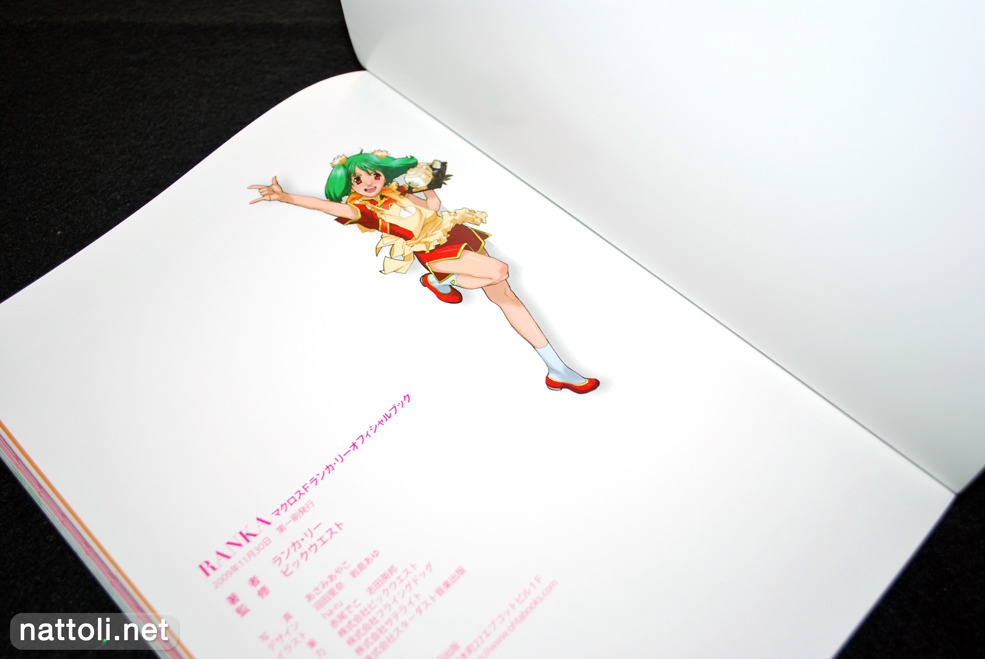 Ranka Goodbye  Photo