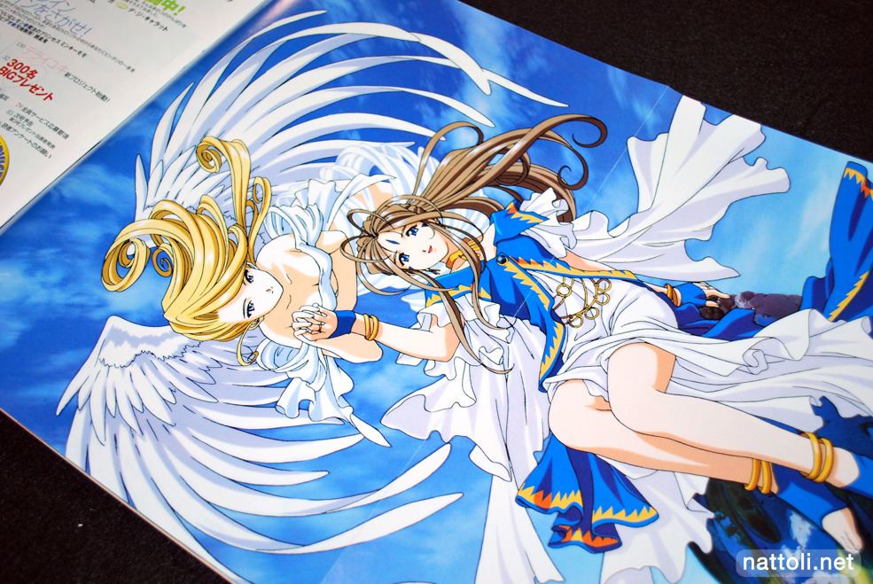 Ah My Godess Poster  Photo