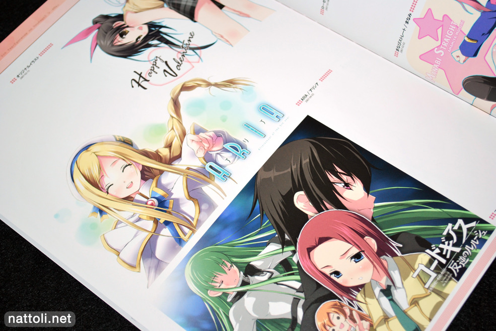 Code Geass, Aria  Photo