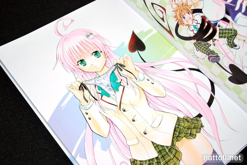 To Love-ru Illustrations Love Color - 3  Photo