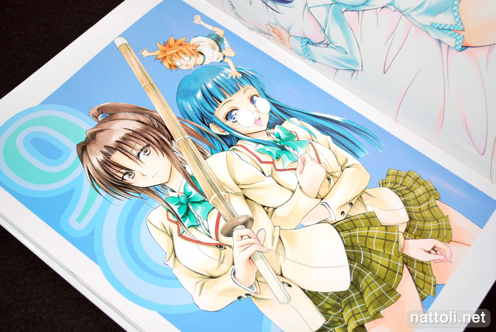 To Love-ru Illustrations Love Color - 27  Photo