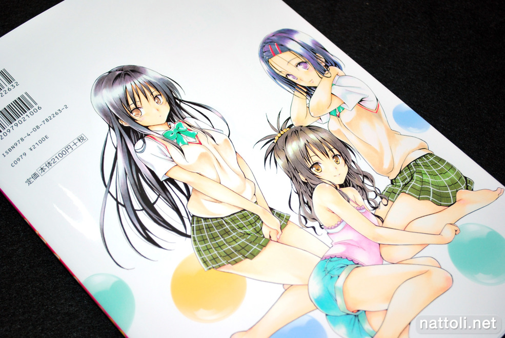 To Love-ru Illustrations Love Color - 38  Photo