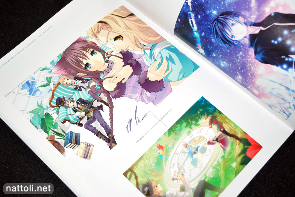 Bungaku Shoujo Fantasy Art Book - 10  Photo