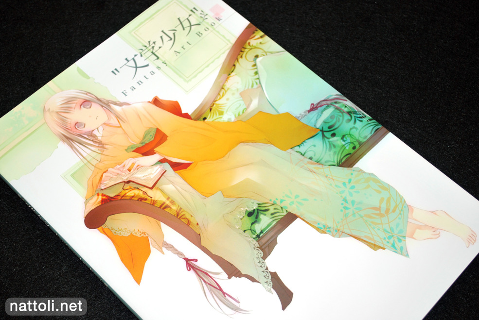 Bungaku Shoujo Fantasy Art Book - 12  Photo