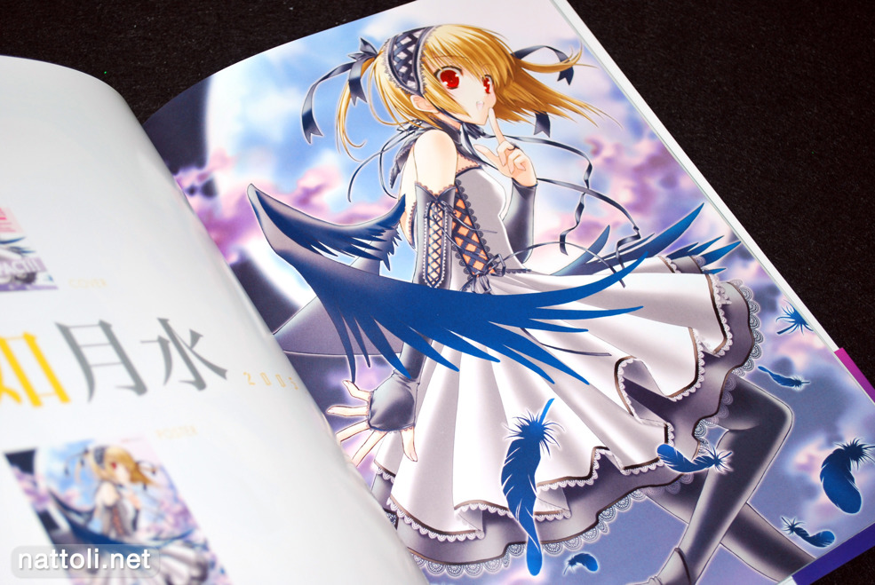 Splendid Banquet - Taiwan Limited Illustrations -  Photo