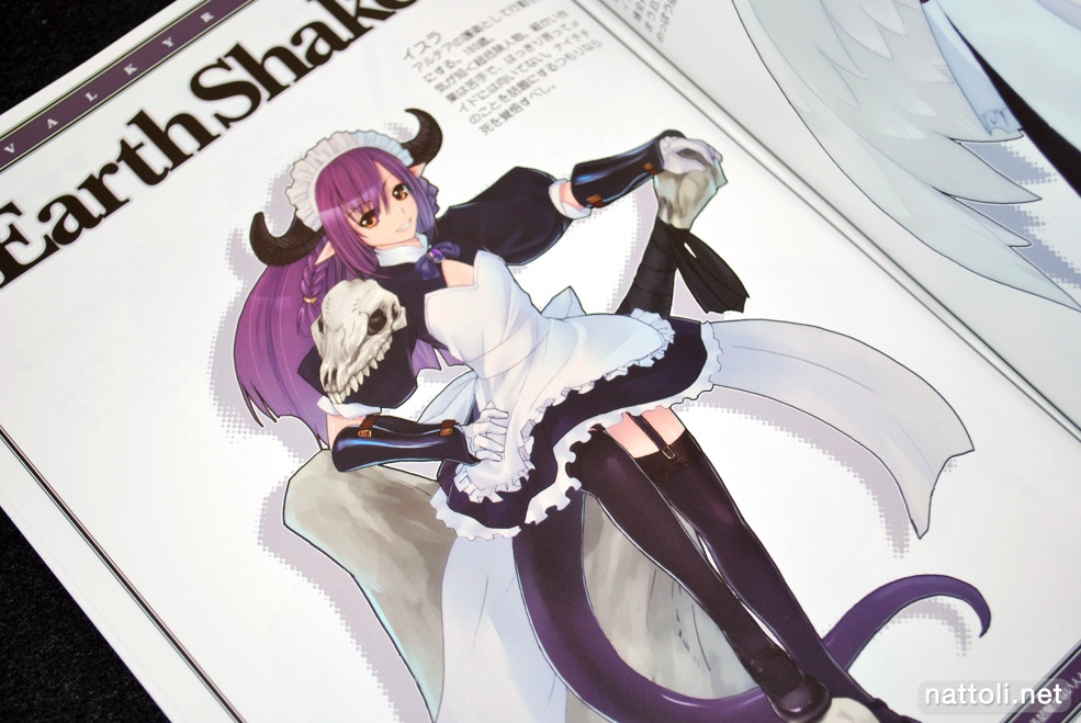 Maid X Earth Shaker  Photo
