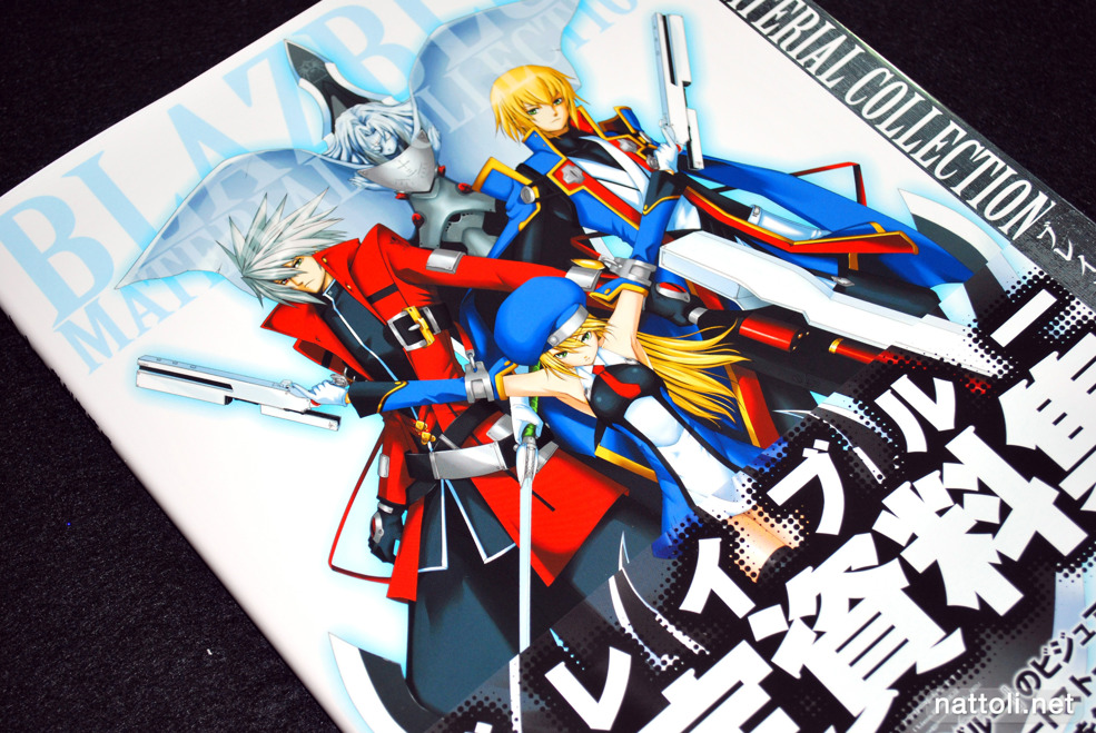 BlazBlue Cover  Photo