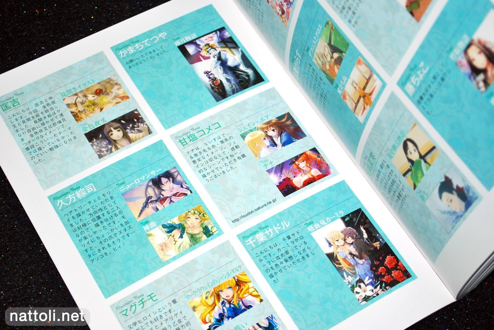 Moeru Classic Literary Heroine Collection - 35  Photo