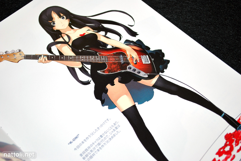 K-ON Mio  Photo