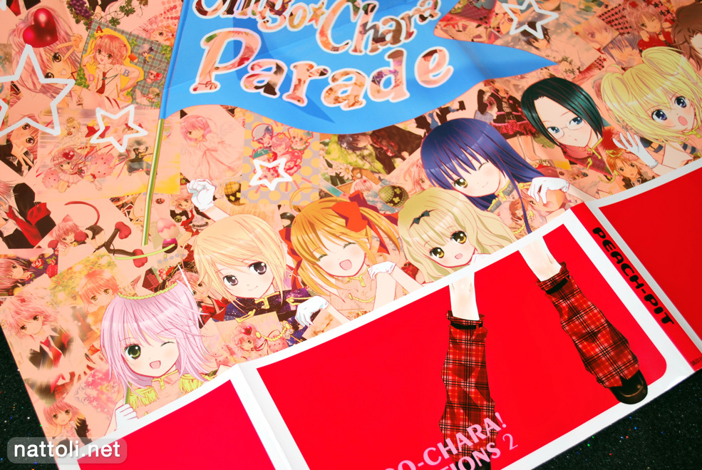 Shugo Chara! Illustrations 2 - 4  Photo