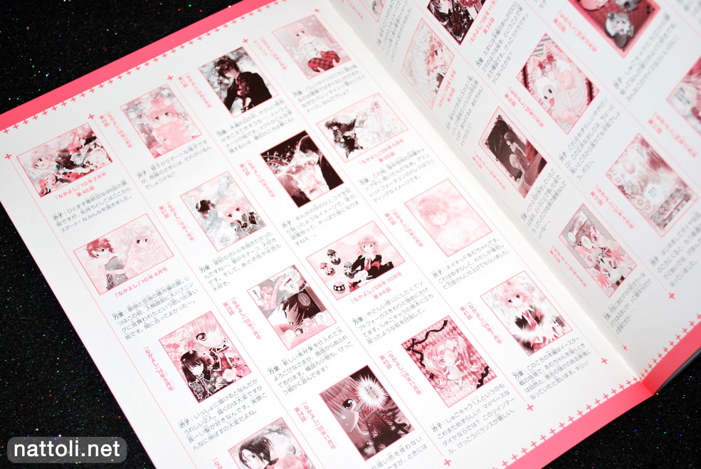 Shugo Chara! Illustrations 2 - 30  Photo