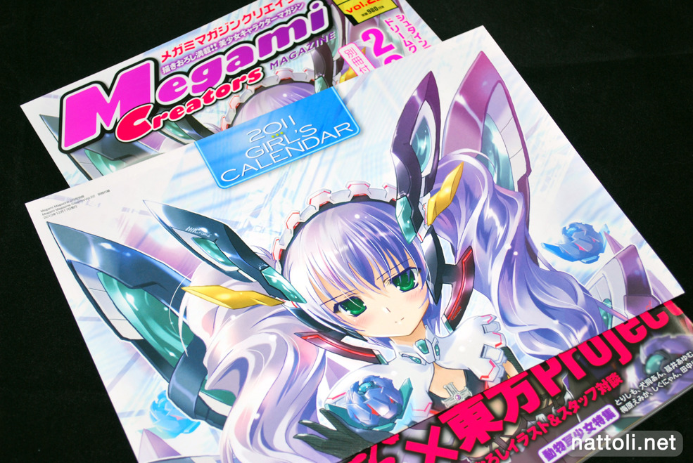 Megami MAGAZINE Creators Vol 22 - 2  Photo