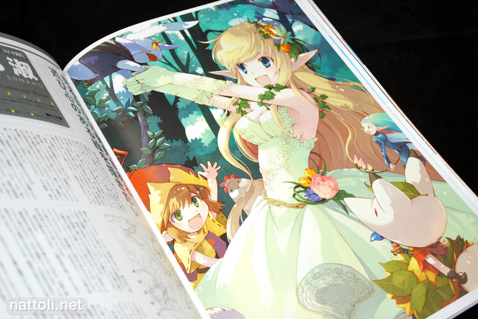 Megami MAGAZINE Creators Vol 22 - 21  Photo