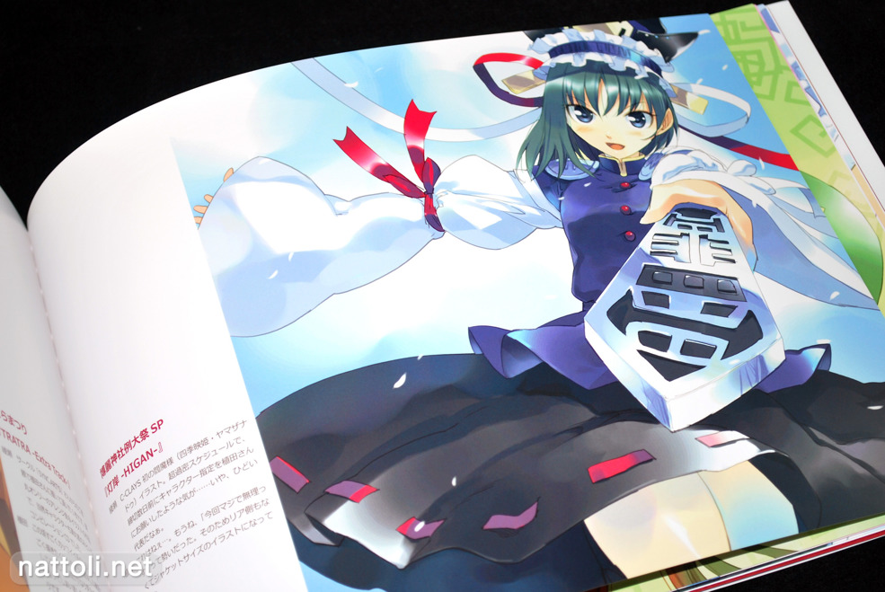 Tonbo Ryo Ueda Touhou Art Collection II - 5  Photo