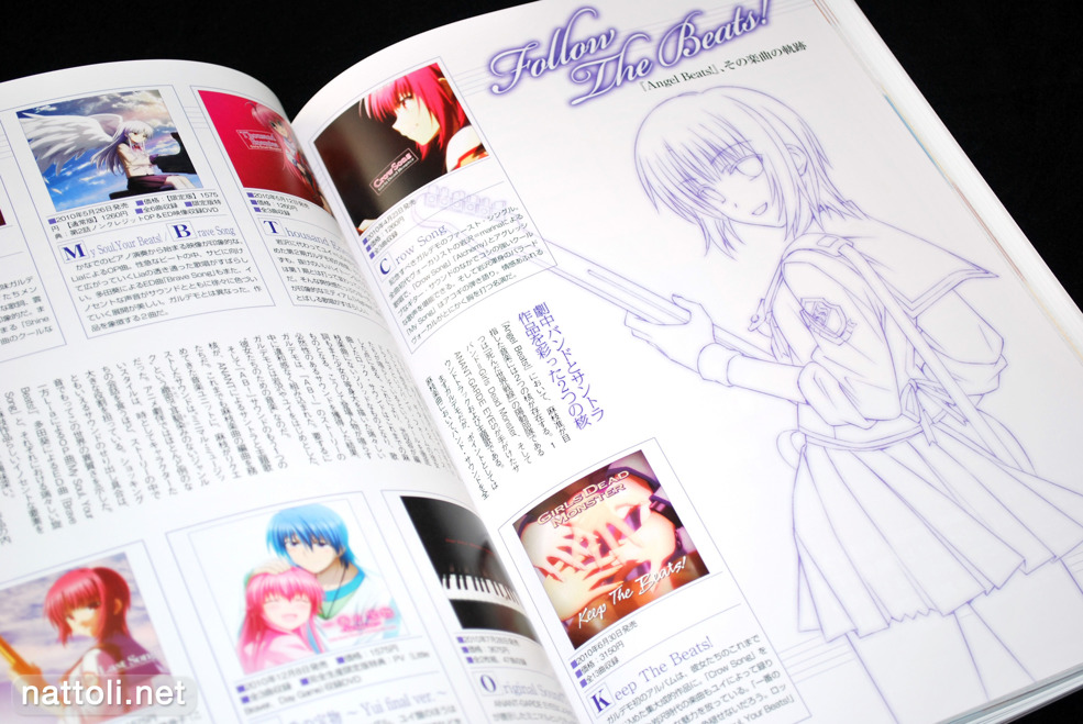 Angel Beats! Official Guide Book - 36  Photo