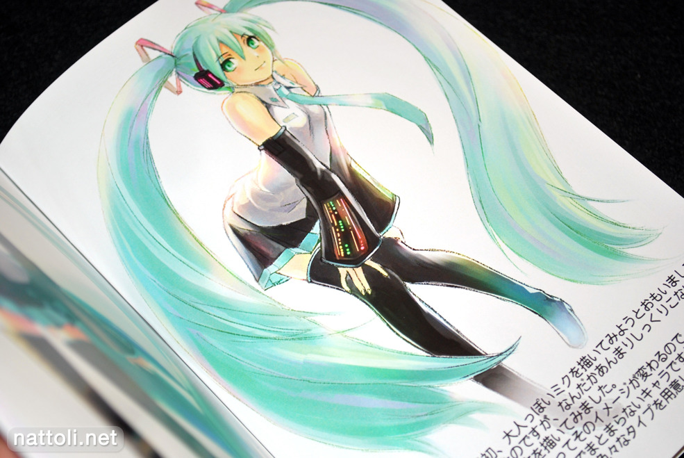 Hatsune Miku in Uniform  Photo