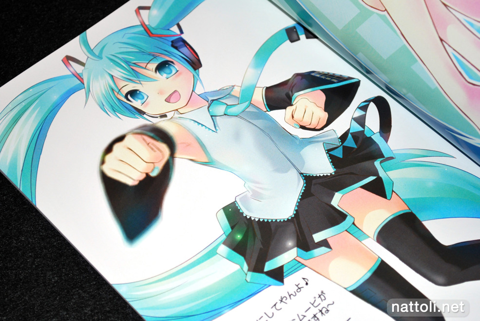 Miku Punch!  Photo
