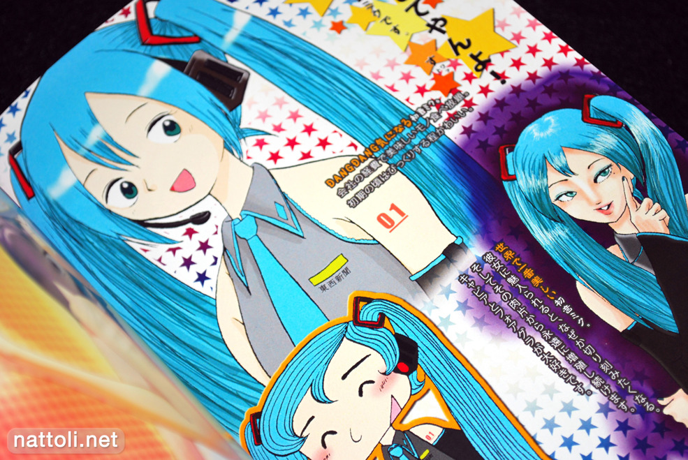 Hatsune Miku Kiddy Drawings  Photo