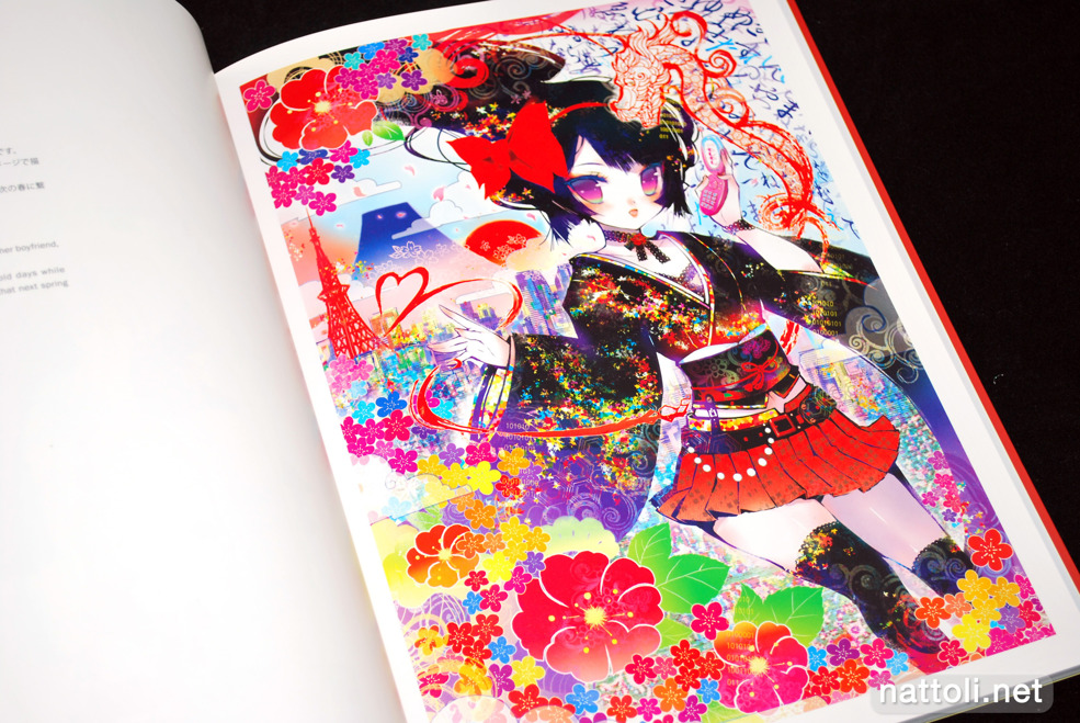 Eshi 100 - Contemporary Japanese Illustrations - 2  Photo
