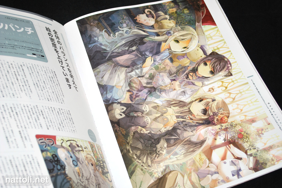 Megami MAGAZINE Creators Vol 23 - 23  Photo