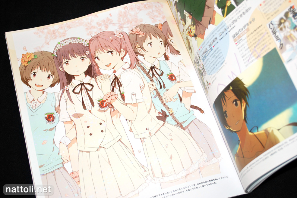Megami MAGAZINE Creators Vol 23 - 31  Photo