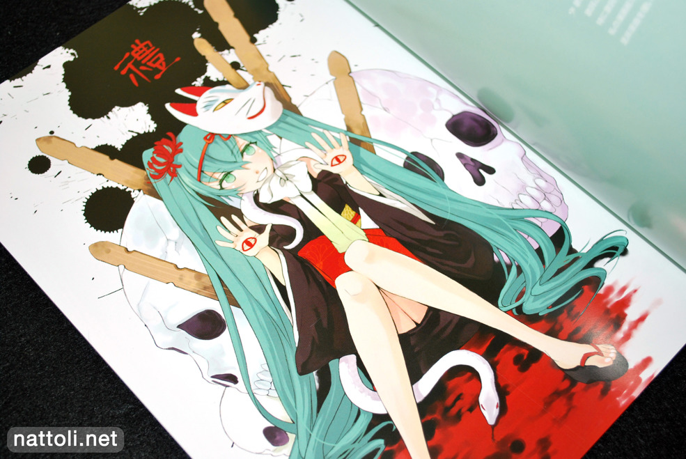 Hatsune Miku (Guest Art)  Photo