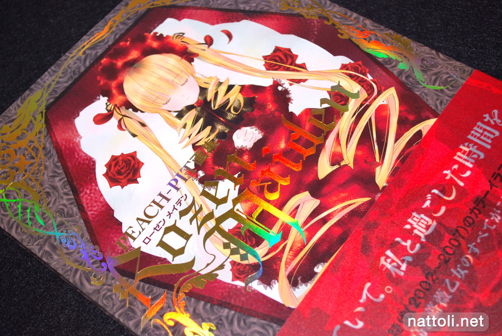 Rozen Maiden Cover  Photo