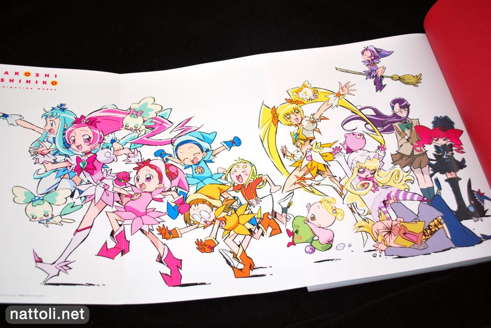 Ojamajo Doremi Precure JAPAN Yoshihiko Umakoshi art book Toei Animation Works