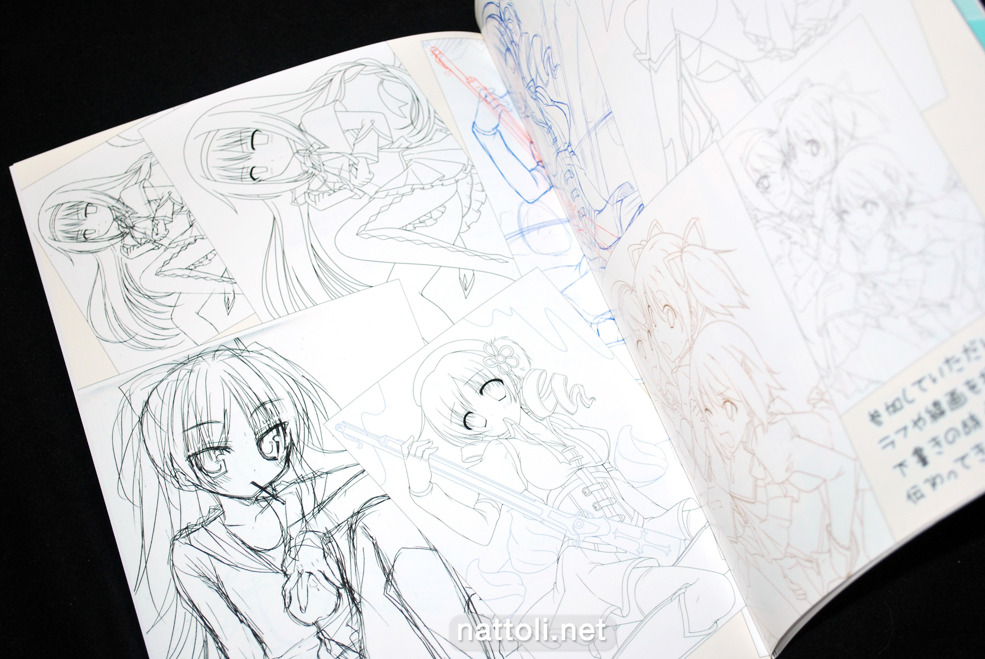 Connection: Madoka Magica Illustration Book - 7  Photo