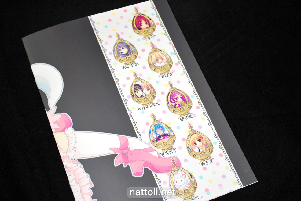 Connection: Madoka Magica Illustration Book - 8  Photo