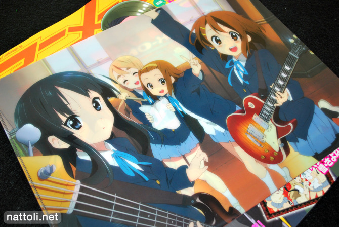 K-ON Clear File