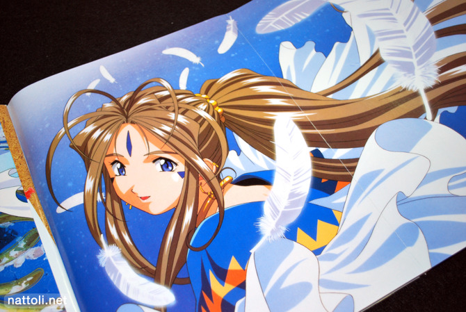 Belldandy Poster