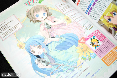 POP Girls in Animage