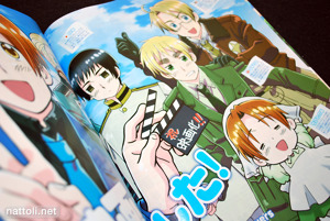 Hetalia Spread in Animage