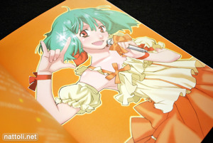 Ranka in Concert