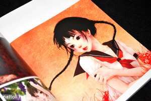 絵師100人 100 Masters of Bishojo Painting - 17