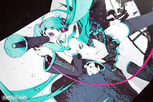 VVW Vocaloid Visual Works by Miwa Shirow - 3