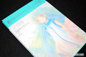 Kowarekake No Orgel Visual Fan Book - 1
