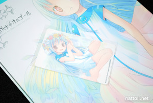 Kowarekake No Orgel Visual Fan Book - 2