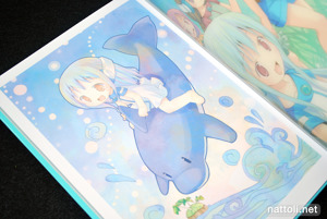 Kowarekake No Orgel Visual Fan Book - 7