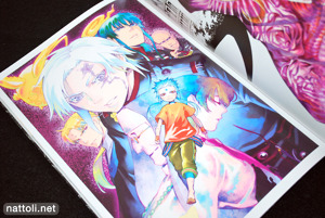 D. Gray-man Illustrations Noche - 24