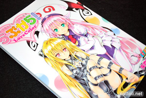 To Love-ru Illustrations Love Color - 1