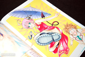 To Love-ru Illustrations Love Color - 6